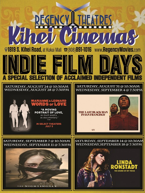 Indie Film Days!