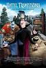 IMAGE FROM Hotel Transylvania